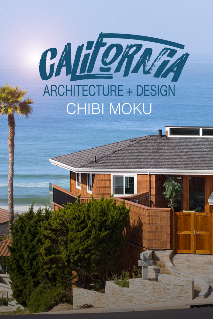 Get motivated by California Architecture and Design